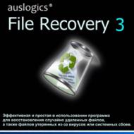 Baixar Auslogics File Recovery