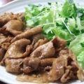 Receita Carne de Porco Sauteada no Molho de Gengibre