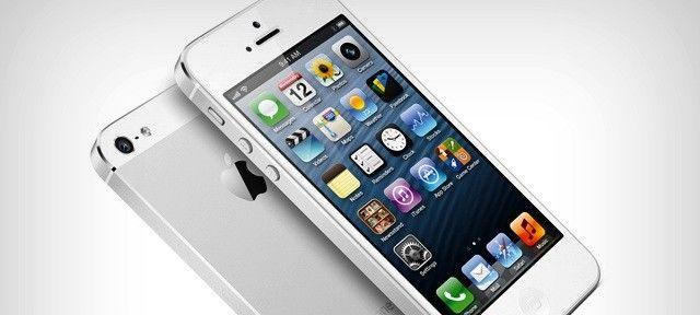 iphone-5s-pode-ser-ser-lancado-em-setembro