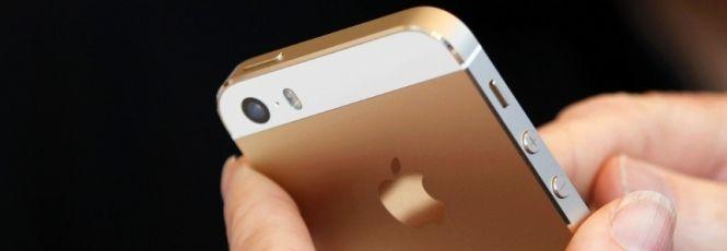 iphone-6-devera-ganhar-estabilizador-de-camera