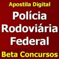 BAIXAR APOSTILA PRF ADMINISTRATIVO