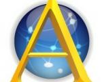 Baixar Ares Galaxy