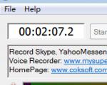 Baixar Cok Free MP3 Recorder