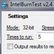 Baixar Intel Burn Test
