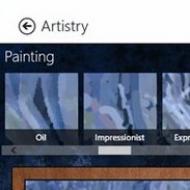 Baixar Artistry