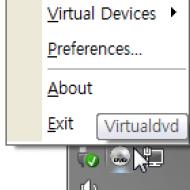 Baixar VirtualDVD