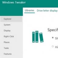 Baixar Windows Tweaker