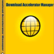 Baixar Download Accelerator Manager
