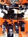 O Abismo - Cartaz do Filme