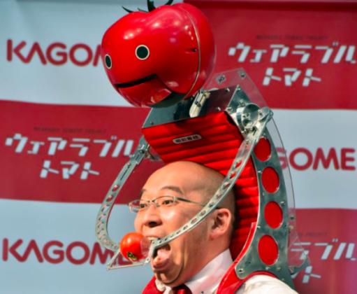 Essas são provavelmente as invenções mais estranhas que você vai ver na vida