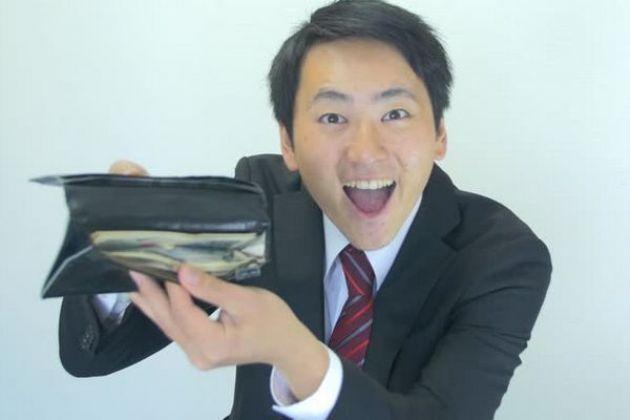 5 métodos utilizados pelos japoneses para economizar dinheiro