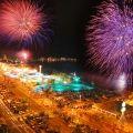 Fogos de Ano Novo