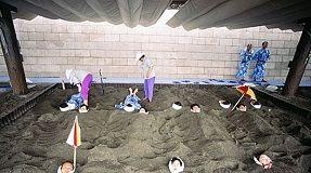banho-de-areia