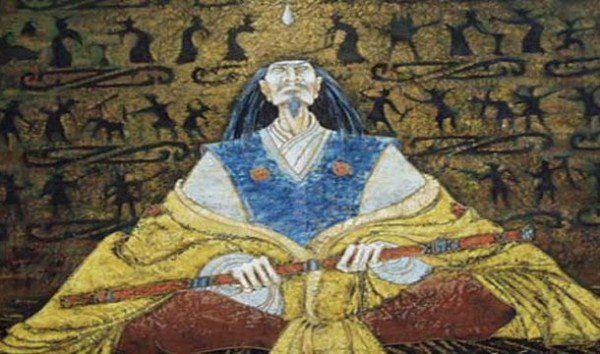 Rei Goujian